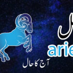 Daily-Aries-Horoscope-in-Urdu