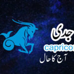 Daily-capricorn-Horoscope-in-Urdu