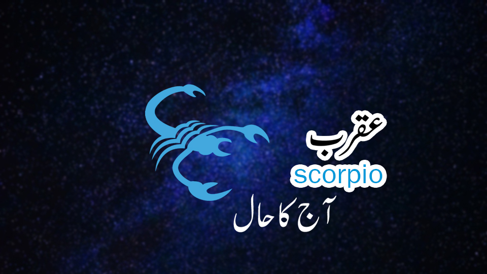 Daily-scorpio-Horoscope-in-Urdu