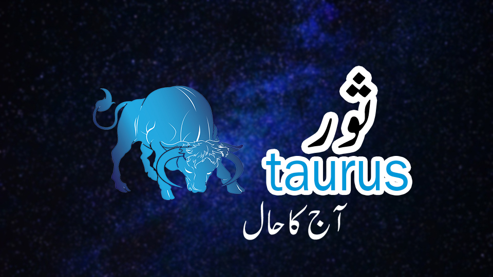 Daily-taurus-Horoscope-in-Urdu